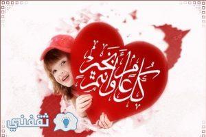 صور ورسائل عيد الفطر 2017 – موعد صلاة العيد 1438