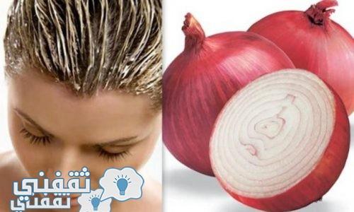 طريقة الحصول علي شعر طويل وكثيف والتخلص من الشعر الأبيض خلال أيام قليلة باستخدام البصل