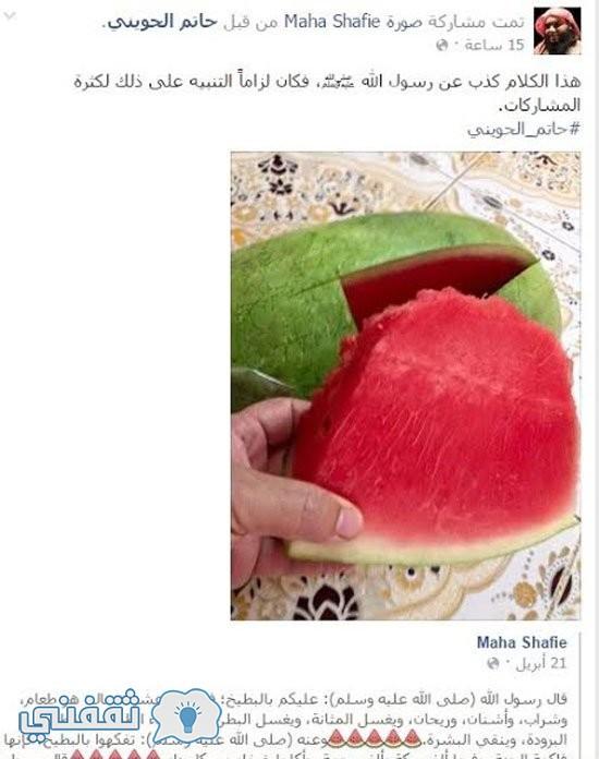 5201629173317317تعرف-ماذا-قال-نجل-أبو-إسحاق-الحوينى