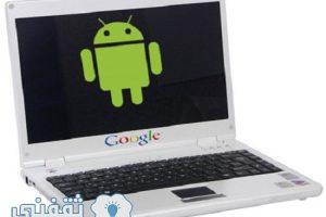 حاسبات جوجل ستدعم تطبيقات الاندرويد