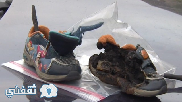Shoes-Fire