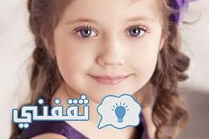 اسماء-بمات-تركية-جديدة-ومعانيها-300x200
