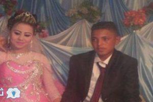 بالصور زواج أصغر عروسين في مصر والسبب أغرب ما يكون