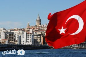 تأثير الانقلاب على أسعار النفط في تركيا