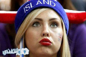 تزوج فتاة أيسلندية و أحصل على 5000 دولار شهريا