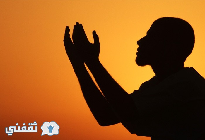 دعاء اليوم الثاني من شهر رمضان الكريم وتعرف على ثواب دعاء ثاني أيام رمضان