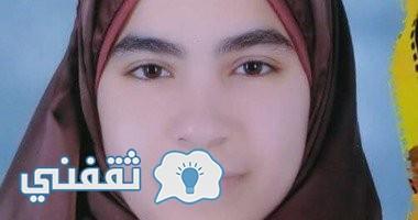 زينب حاتم محمود الاولى علمي
