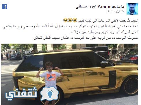 عمرو-مصطفى