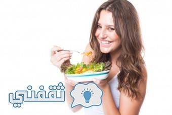 69-eid_diet