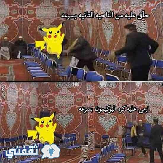 لعبة بوكيمون جو Pokemon GO