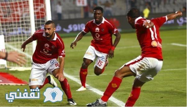 مباراة الاهلى والوداد المغربى الان