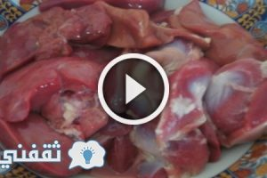 من أفضل قوانص ام كبد الدجاج لعلاج فقر الدم؟ وافضل طريقه لطهوها