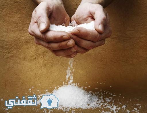 رش الملح في جميع أركان المنزل .. شيء مذهل ! اكثر من فائده لا تتركها