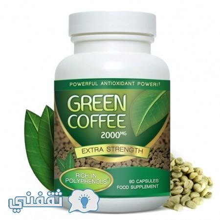 green-coffee-bean-extract-2000mg