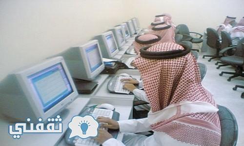 تحويل مدخرات المصريين العاملين في السعودية الى مصر الدولارية الى البنوك