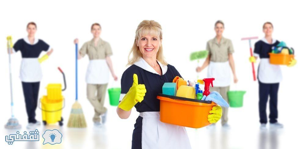 اخطاء تنظيف البيت