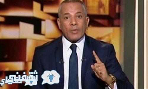 النائب العام يأمر بالتحقيق مع أحمد موسي بتهمة الخيانة العظمي