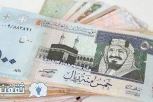 سعر الريال السعودي اليوم في السوق السوداء والبنوك أسعار الريال السعودي مقابل الجنيه