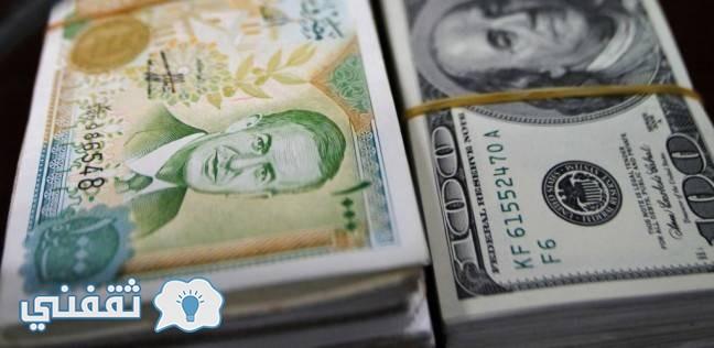 سعر الليرة السورية مقابل الدولار الأمريكي
