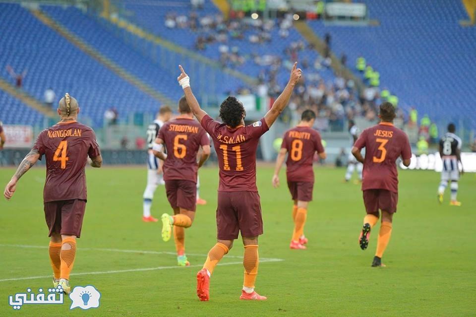 نتيجة مباراة روما وأودينيزى اليوم