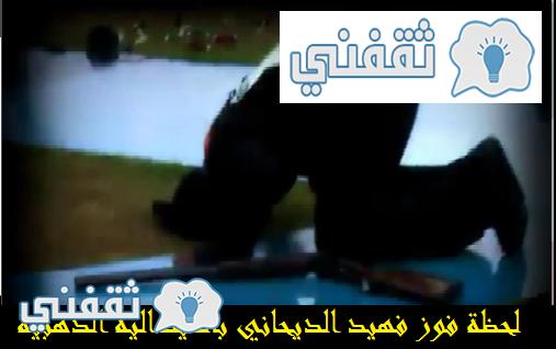 بكاء ناصر الديحاني , لحظة فوز فهيد الديحاني , فهيد الديحاني يحقق الذهب , اول ذهبية للعرب , اولمبياد ريو 2016