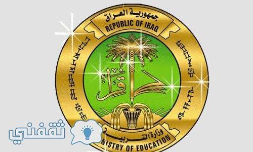 نتائج السادس الابتدائي العراق 2017 رابط موقع وزارة التربية العراقية وموقع ناجح والسومرية نيوز في كل المحافظات العراقية