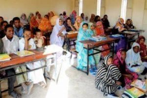 نتائج كونكور موريتانيا 2018 : نتائج دخول الإعدادية كونكور 2018علي موقع وزارة التهذيب الوطني موريتانيا