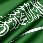 متى يوم عرفات بالسعودية وموعد عيد الأضحى 2017-1438 في مصر والدول العربية الإسلامية