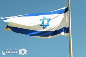 محكمة سويسرية تلزم مصر بتعويض اسرائيل نحو ملياري جنيها لوقف إمدادات الغاز
