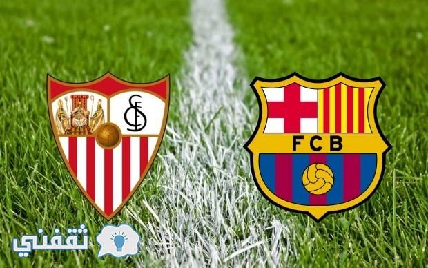 توقيت مباراة برشلونة وإشبيلية الاياب