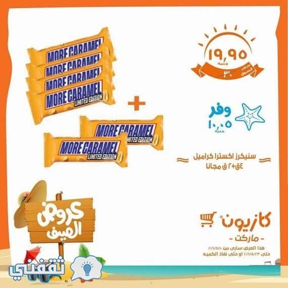 free-1480387153879543680