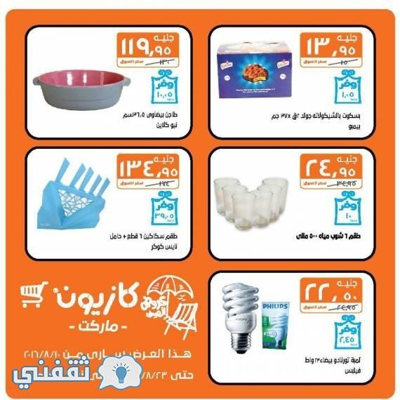 free-2884572065856888657