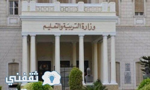 تفاصيل إعلان وزارة التربية والتعليم عن مسابقة تعيين 4000 معلم بعدد من المحافظات