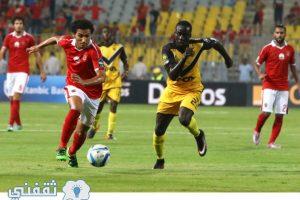 موعد مباراة الأهلي واسيك ميموزا في دوري أبطال أفريفيا والقنوات الناقلة