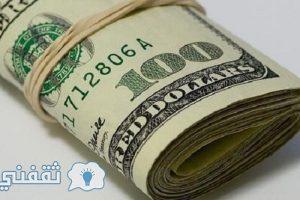 أسعار الدولار في السوق السوداء والبنوك – تحديث يومي لسعر الدولار