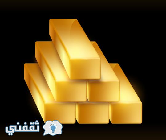 اسعار الذهب اليوم فى مصر الثلاثاء في سوق الذهب المصري ومحلات الصاغة