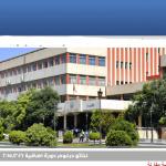 رابط النتائج الامتحانية كلية التربية بموقع كليات جامعة البعث albaath-univ.edu.sy
