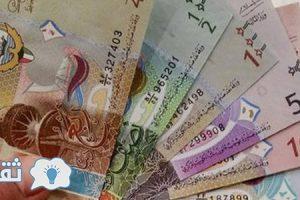 سعر صرف الدينار الكويتي مقابل الجنية المصري في السوق السوداء والبنوك المصرية ومقابل العملات الأخرى