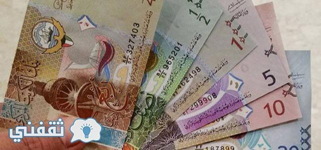 أسعار العملات اليوم الثلاثاء الموافق 20 سبتمبر في السوء السوداء والبنوك المصرية
