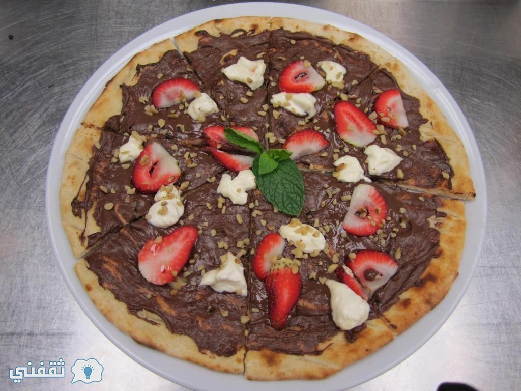 بيتزا النوتيلا