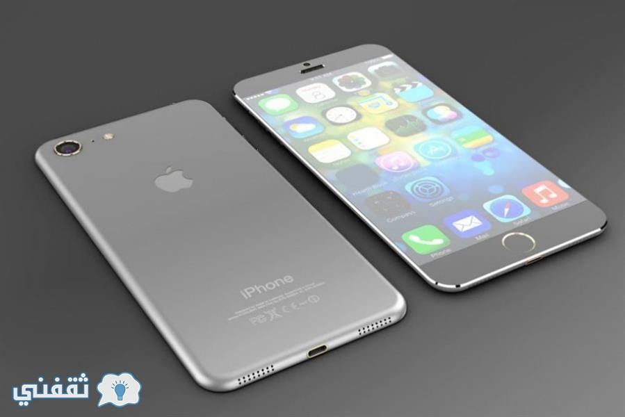 سعر أيفون 7 في السعودية - سعر أيفون 7 بلس في السعودية