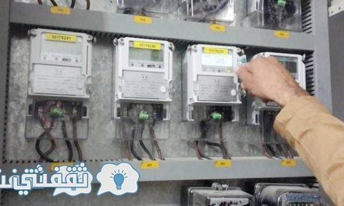 عداد الكهرباء : 10 معلومات توضح مميزات عداد الكهرباء الذكي
