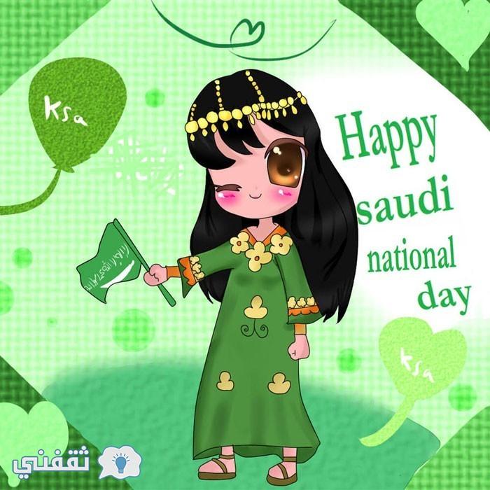 اليوم الوطني للمملكة العربية السعودية 1437 معلومات وكلمة وصور اليوم الوطني السعودي