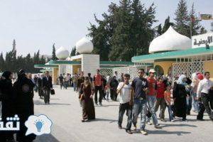 نتائج القبول الموحد 2018 موقع وحدة التنسيق قبول الجامعات الاردنية والأوائل