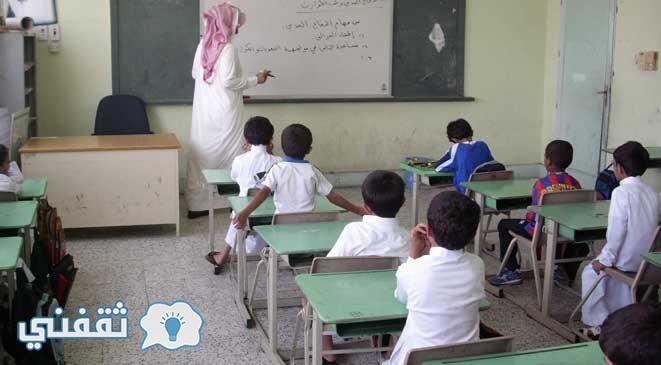 بالأسماء..وزارة التعليم تصدر قراراً بتعيين 38 معلماً على المستوى السادس