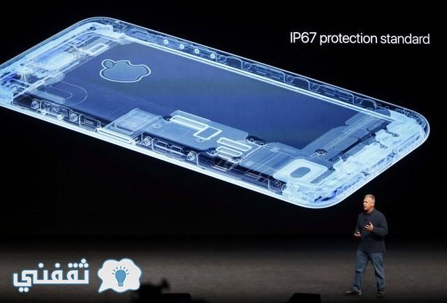 سعر ومواصفات وموعد ظهور هاتف ايفون 7 وايفون 7 بلس