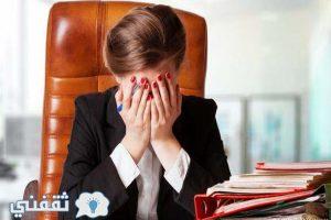 هل يؤثر الضغط العصبي على فرص الحمل ؟
