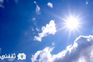 الأرصاد الجوية : غدا ذروة الموجة الحارة ولا صحة لما تردد عن انخفاض متوقع للحرارة