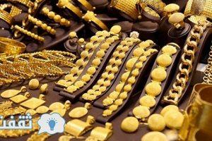 اسعار الذهب فى الاسواق اليوم الجمعة 30/9/2016 ، سعر الذهب فى المحلات اليوم بمصر