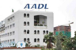 وكالة عدل 2 inscription aadl : متى يتم دفع الشطر الثاني لسكنات عدل 2 للمكتتبين aadl.com.dz